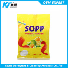 nice flavor good quality factory offer best price for washing powder detergent powder