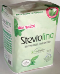 Stevia 100% natural and 50% less calories