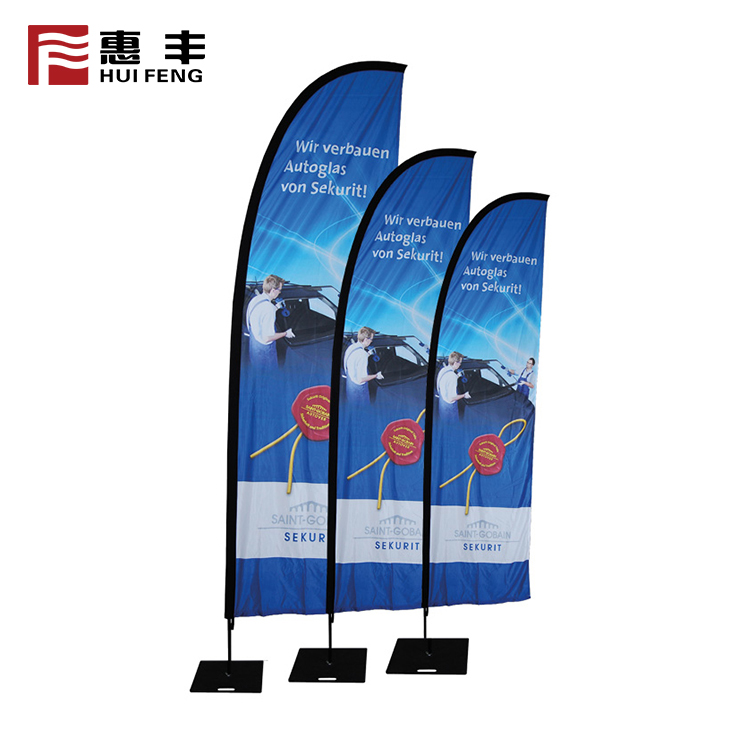 Promotional Usage Advertising Exhibition Event Outdoor Feather Flying Beach Flag Banner Business Advertising Feather Beach Flag