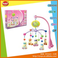 Cheap Baby Mobile Bell For Baby Safe Plastic Toy Baby Musical Mobile Custom