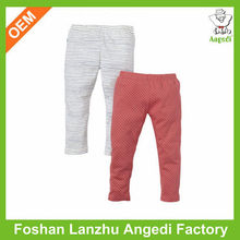 Baby clothes cotton jogger kids harem pants customized made causal styles