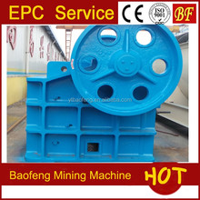 Stone cutting machine processing equipment crushing machine use for crushing copper ore in copper mine
