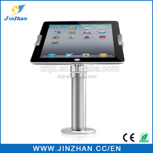 2016 newly developed i5 rotating tablet stand with clamp bracket,tablet with vesa mounting,android pos stand