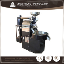 ShaoJia 5KG coffee roaster 5KG coffee bean roasting machine