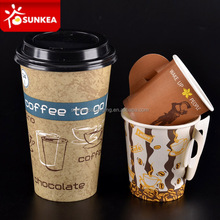 Custom printed disposable 7oz paper coffee cup with handle