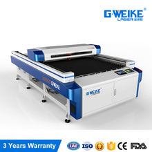 LF1325 CE iso FDA IAF Certificate hot sale CNC 3d laser metal cutting machine price