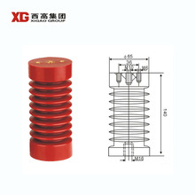 24kv medium voltage post epoxy resin insulators