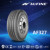 Aufine Wholesale Truck car tyre 315/80R22.5 for Africa market with top E-MARKET