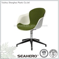 Hot Cheap Colorful Ergonomic Modern Chair rotate dining chair
