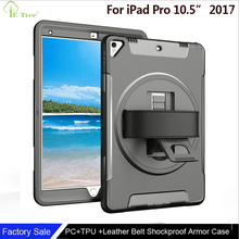 2017 NEW 3in1 TPU+PC Shockproof rugged protective cover case for iPad Pro 10.5 inches with hand belt