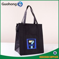 China Supplier Insulated Cooler Bag, Fitness Lunch Cooler Bag