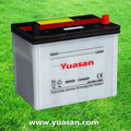 Yuasan Professionally-Producing 12V60AH Dry Lead Acid Batteries--N50ZL(12V60AH)