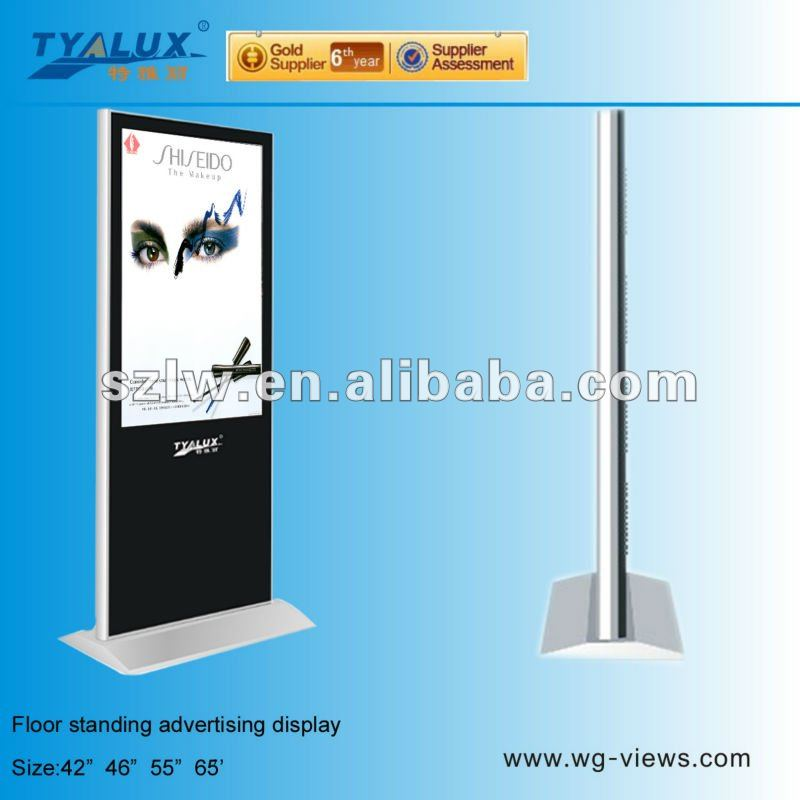 42 inch floor standing lcd touch screen advertising display