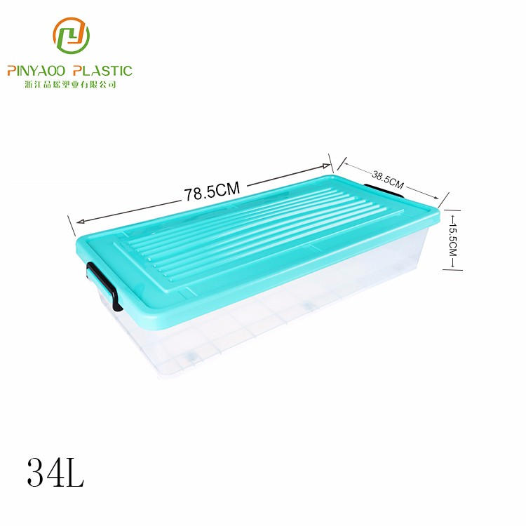 34L Quality-assured under bed plastic storage box with lid