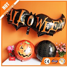 Wholesale 45*45cm Halloween Pumpkin Head Shape Foil balloon