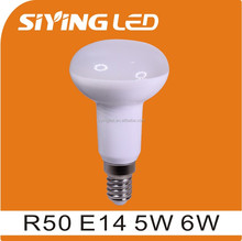 r50 e14 plastic 5w hot sale new products for 2015 led lamp