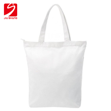 Custom wholesale canvas tote bag with printing logo