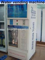 drinking water machine with UV sterilizer