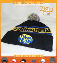 beanie knitted cap with English font 3D embroidery