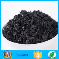 Heavy Oil nut coconut shell activated charcoal