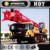2019 Newest Price Truck Crane SANY Crane STC500 50 Ton Crane