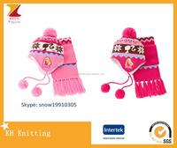 Baby fashional cute pretty jacquard earflab hat glove scarf set with pompom