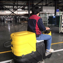 C6 Ride-on floor scrubber cleaning machine for supermarket /floor