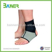 colored elastic ankle support