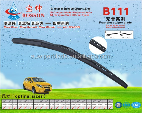 Hybrid soft Wiper blade for japanese car accessories auto part