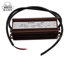 PF>0.98 Eff88% outdoor waterproof constant led driver 70w