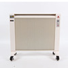 Freestanding Infrared Electric House Heater