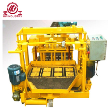 QMJ4-30 concrete cement laying hollow wood manual german interlocking mobile block making machine in ghana philippines kenya