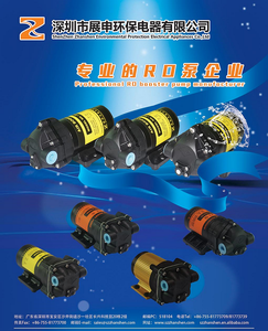 booster pump price for pool parts