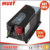Hot LCD DC to AC power inverter 3000W SOLAR INVERTER