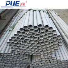 ASTM/ASME B/SB 677 904L stainless steel seamless pipe