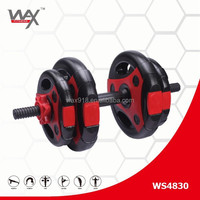 Red & Black Plastic Dumbbell Set/Weight Plate Set/Mexico 10kg/15kg/20kg/25kg Olympic Barbell