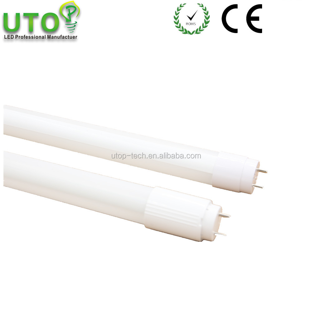 High-end home use hot sale www.xx.com dimmable led tube