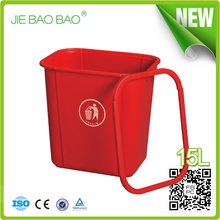 JIE BAOBAO!FACTORY MADE PLASTIC15L GUEST ROOM WASTBIN