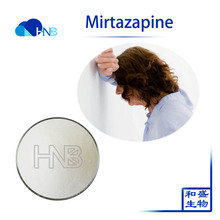 GMP Factory Supply Mirtazapine for Treatment of Depression with best price CAS No.:61337-67-5