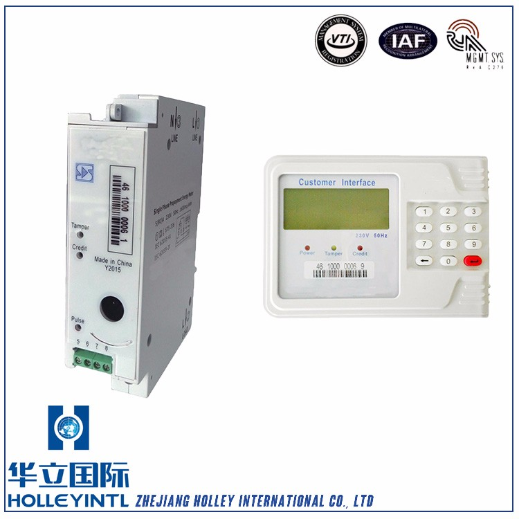 Hot sale best quality AES encryption technology Single Three Phase Electric Meter Case