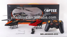 3ch RC Helicopter 3 Channel RC Helicopter with Gyro Small Size RC Helicopter AK6805-051 52 53