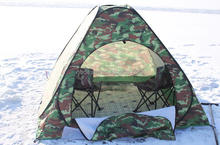 1-2 Person Camouflage Pop Up Hunting Fishing Tent