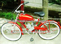 26 inch 6 speed moter cruiser bike