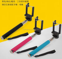 Handheldselfie stick with jack cable for digital camera