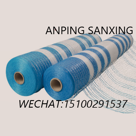 2018 ANPING SANXING// HDPE Pallet <strong>Net</strong>/Agricultural Bale <strong>Net</strong>