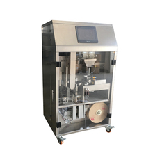 3gram 5gram tea vacuum packaging machine