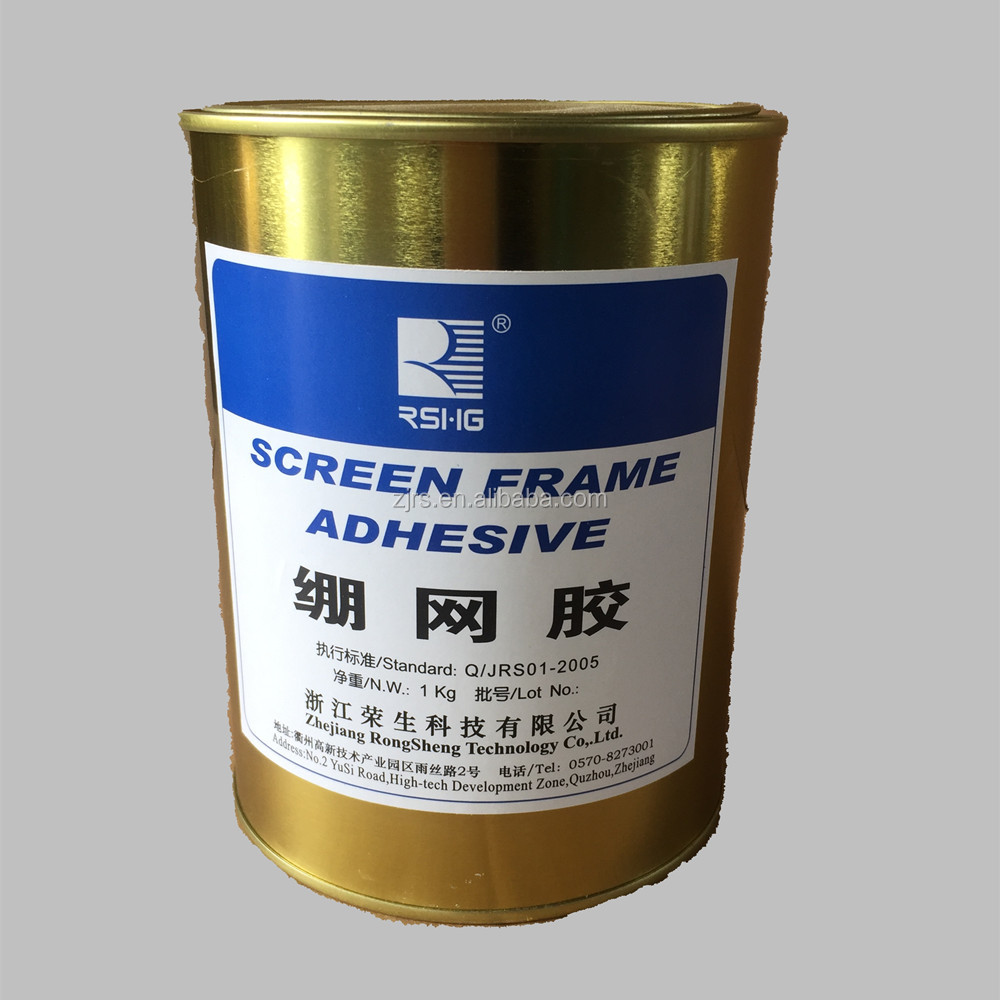 screen printing frame adhesive screen printing chemicals