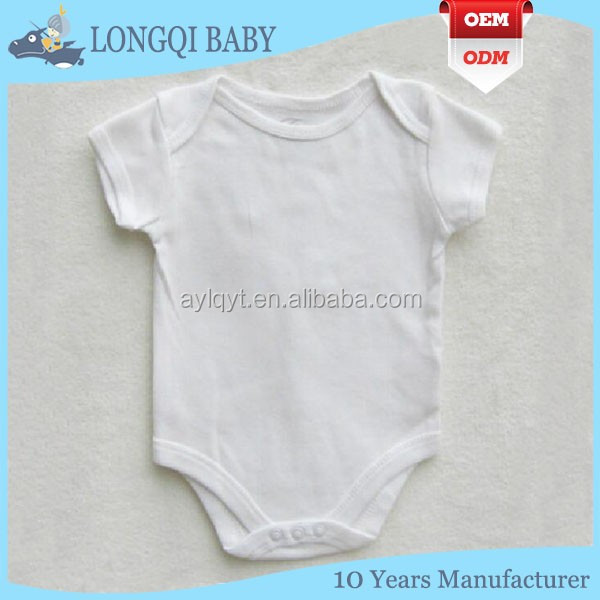 PF-MS-098 high quality solid color cotton plain white infant rompers