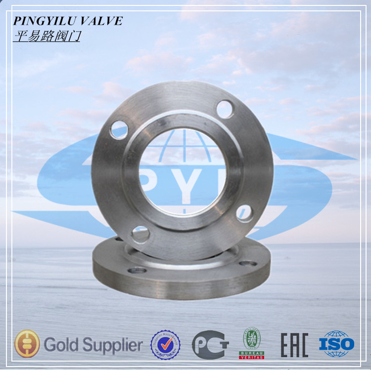 Astm a105 forged flanges class 150 ANSI