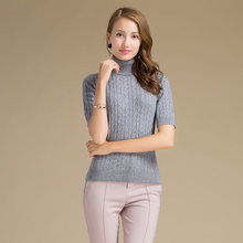 Ecofriendly Pure Wool Fabric Turtleneck Sexy Tight Spring Knit Sweater For Women